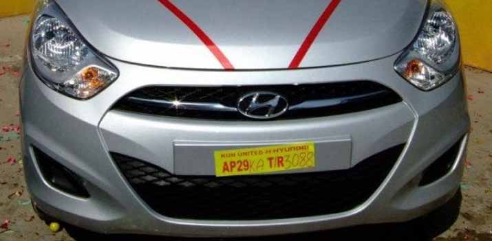 What is a Temporary Number Plate